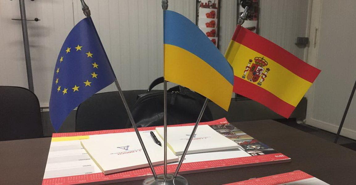 зустріч часниківників України та Іспанії